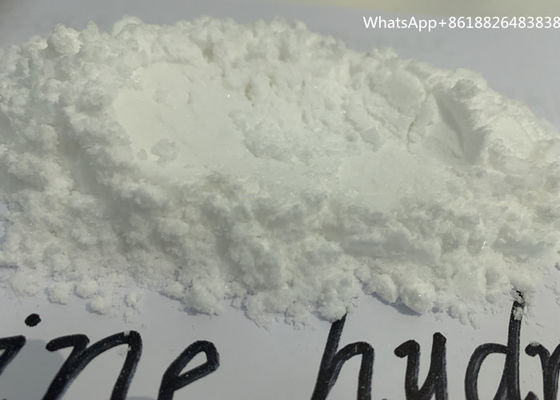 China Lidocaine Local Anesthetic Lidocaine Hcl Powder Safely Through European Customs factory